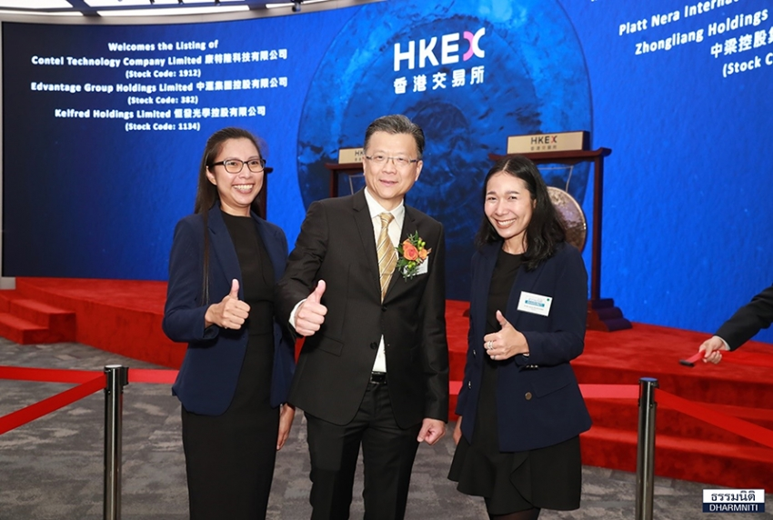 IA Experience in Hong Kong Stock Exchange; HKEx